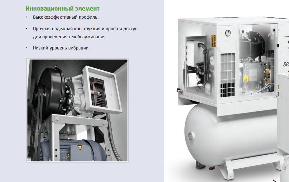 spiralair-kompresor-3