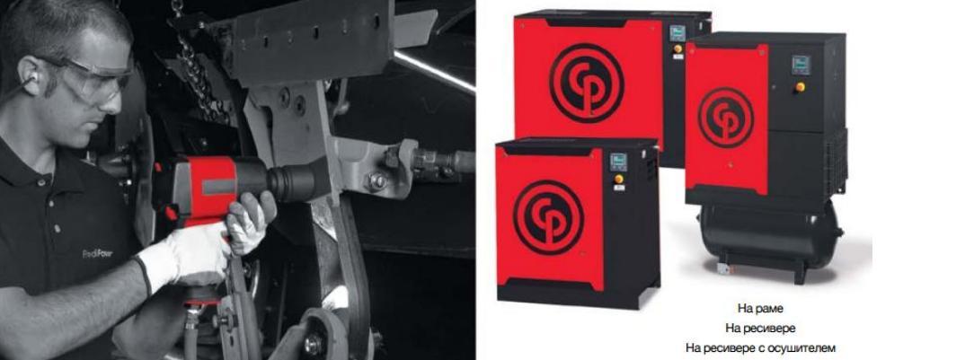 Винтовые компрессоры CPA для СТО и автосервисов