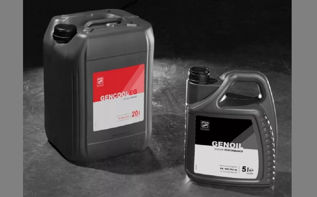 Компрессорные масла Genoil для компрессоров Chicago Pneumatic