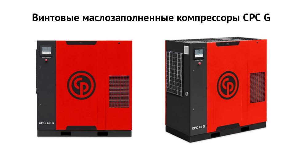 Винтовые компрессоров CPCG с прямым приводом