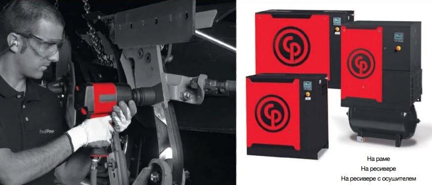 Применение маслозаполненных компрессоров